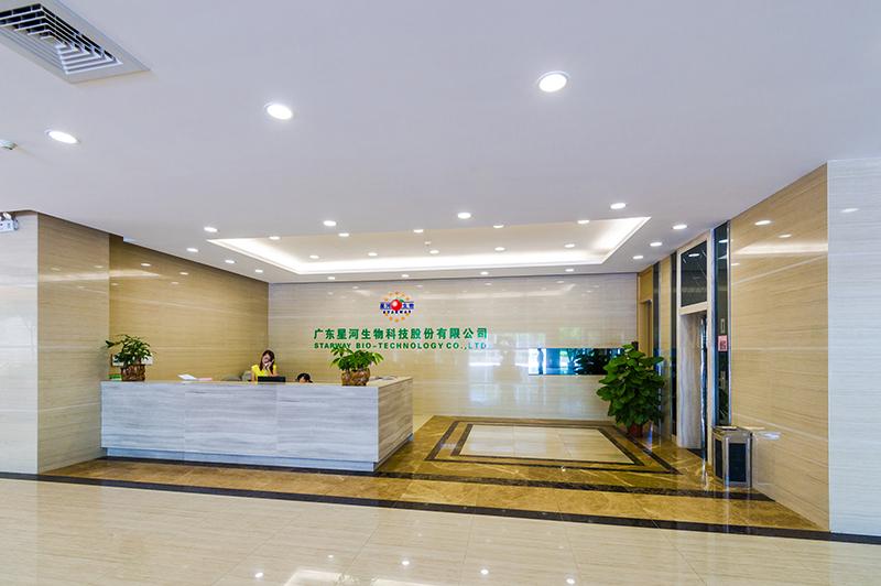 广东星河生物科技股份有限公司